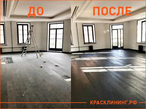 ДО и ПОСЛЕ уборки комнаты в загородном доме