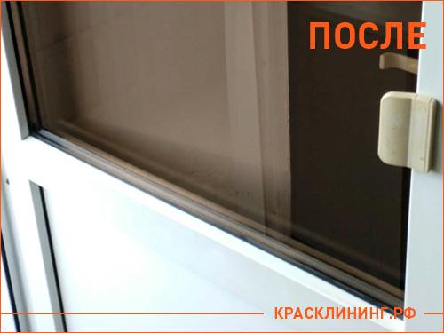 Результат мойки окна и балконной двери в квартире