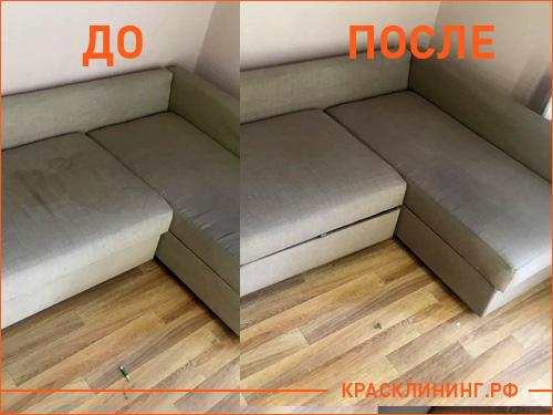 Фото ДО и ПОСЛЕ химчистки углового серого дивана