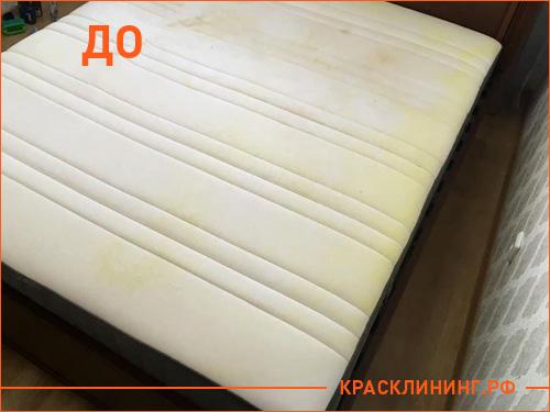 Грязная белая кровать в желтых пятнах мочи