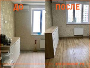 Результат уборки комнаты после ремонта