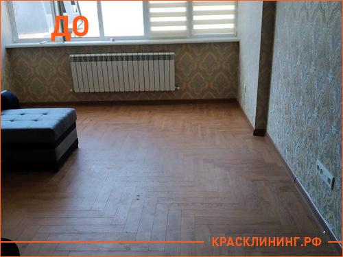 Комната до начала влажной уборки в квартире