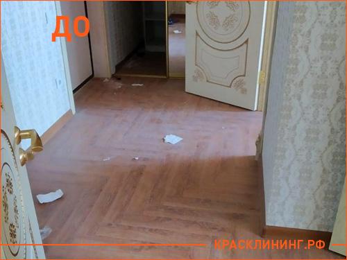 Грязный и пыльный пол в однокомнатной квартире