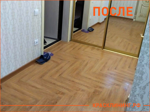 Чистый вымытый пол в квартире красноярска