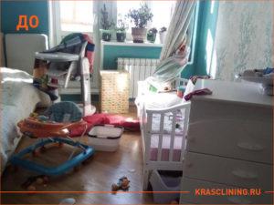 Детская комната до начала уборки