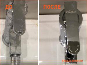Чистка смесителя в ванной результат ДО и ПОСЛЕ чистки